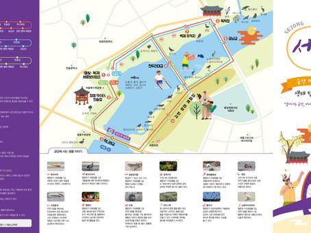금강 비단물결 생태탐방 지도-공주, 세종