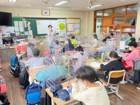 생태문화교실, 10월 15일, 천마초등학교