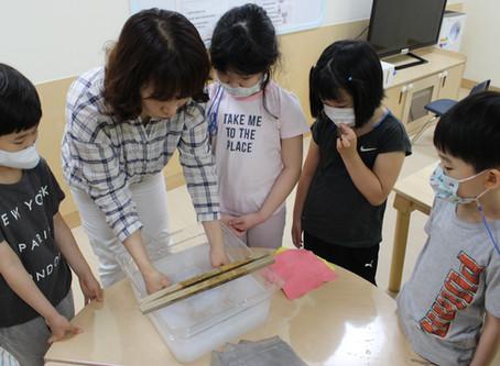 생태문화교실, 6월11일 KIDS SURE 어린이집