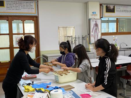 생태문화교실, 11월 9일 김포 고창초등학교