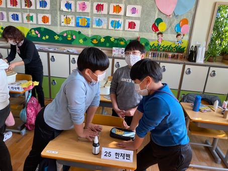 생태문화교실, 10월 26일 의왕덕성초등학교