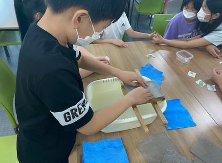 생태문화교실, 7월 9일 잠전초등학교