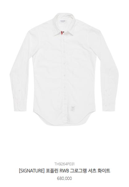 [ThomBrowne]#톰브라운남여 포플린 RWB 그로그랭 셔츠 A05056301