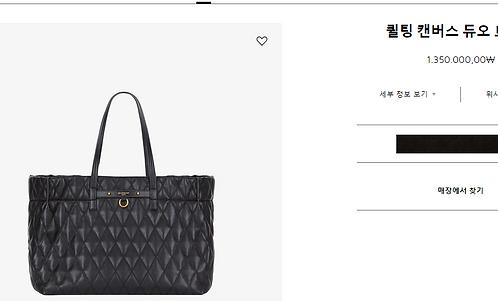 [Givenchy]#지방시 퀼팅 캔버스 듀오 토트백 C07195170
