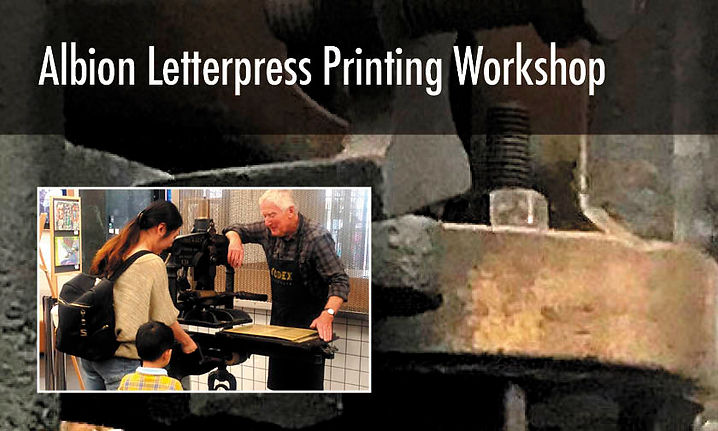 Albion Letterpress Printing Workshop on Saturday