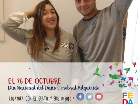 #conelDca