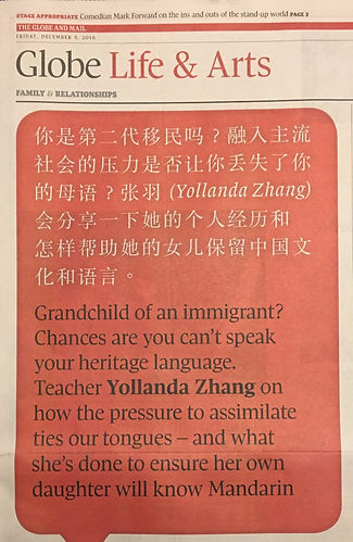 Globe and Mail Heritage Language Article