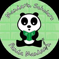 Mandarin Scholars.png