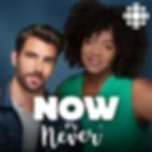 CBC Radio Inteview