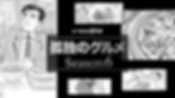 vlcsnap-2018-07-25-20h50m29s015.png