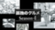 vlcsnap-2018-07-26-16h14m55s014.png