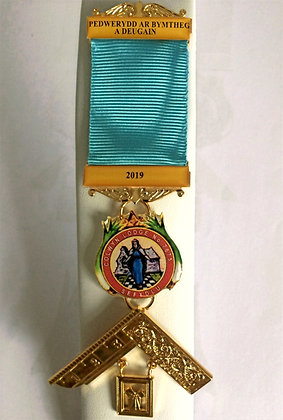 CRESTED MASONIC PAST MASTER'S BREAST JEWEL (alternative designs)
