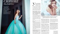 Новый год начался с публикации моих фото с прекрасной Лизой Арзамасовой  сразу в двух журналах. Что