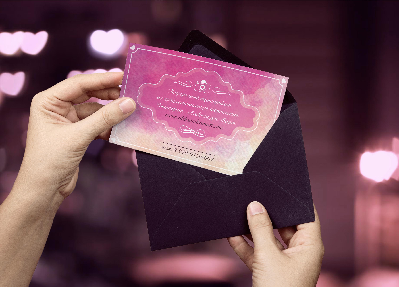 фотосессия в королеве подарочный сертификат сохнет погибает клубника
