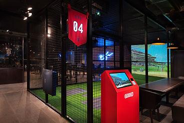 Entretenimiento Deportivo | Mulligan's | Batbox | Sport's Bar