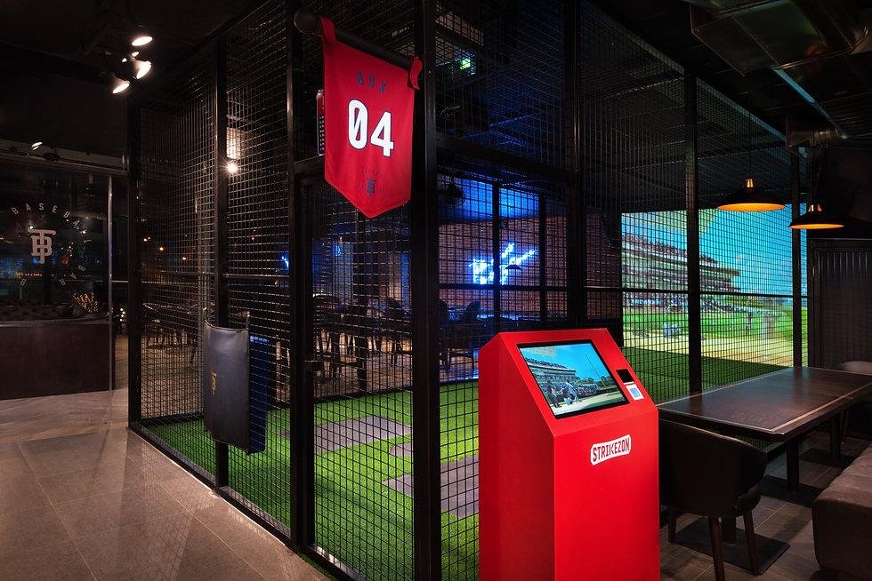 strikezon simuladores baseball premium