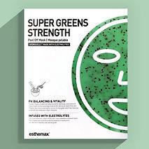 Esthemax-super-green-hydrojelly2_1200x12