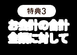 members-img3.png
