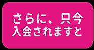 members-img7.png