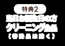 members-img2.png