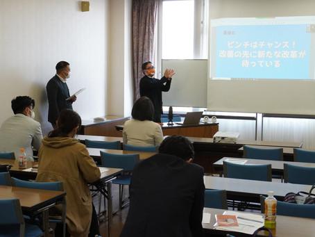 リーダー養成講座 第2回開催報告