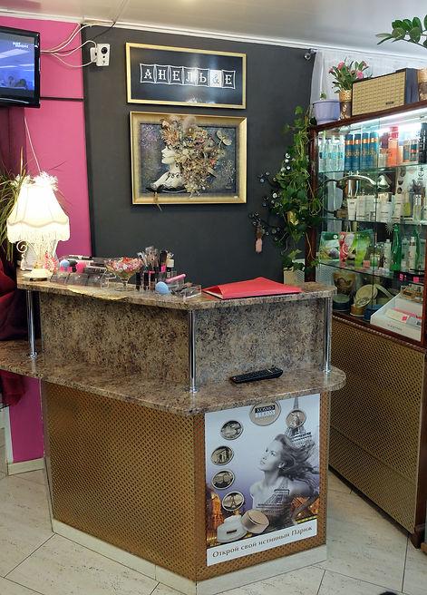 фото, салон красоты анелье, интерьер, дизайн, ресепшен, анелье