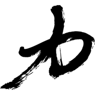 kungfu.life Logo - Shaolin Kung Fu Ireland