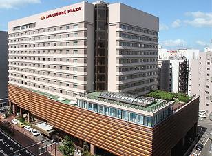 ANA Crowne Plaza Fukuoka.jpg