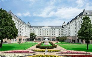 Hotel Nikko Huis Ten Bosch.jpg