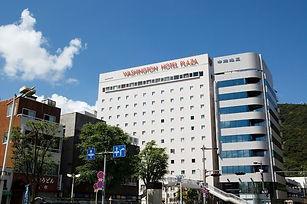 Tokushima Washington Hotel Plaza.jpg