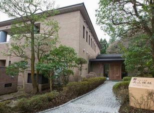Hakone Kowakien Miyamafurin.jpg
