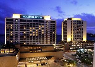 Paradise Hotel Busan.jpg