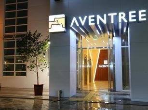 Aventree Hotel Busan.jpg
