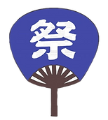 pngtree-japanese-blue-fan-illustration-i