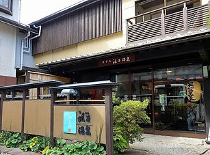 Hotel Iyaonsen.jpg