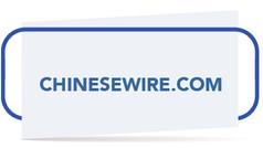 CHINESEWIRE.COM.jpg