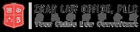 Zhan-Logo-No-BG-2.png