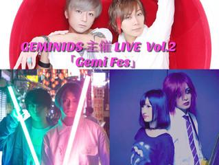 GEMINIDS 主催LIVE 「Gemi Fes」Vol.2            先行発売 日程 決定!   「Gemi Fes」
