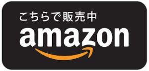 GEMINIDS 1st FULLALBUM      好評発売中!
