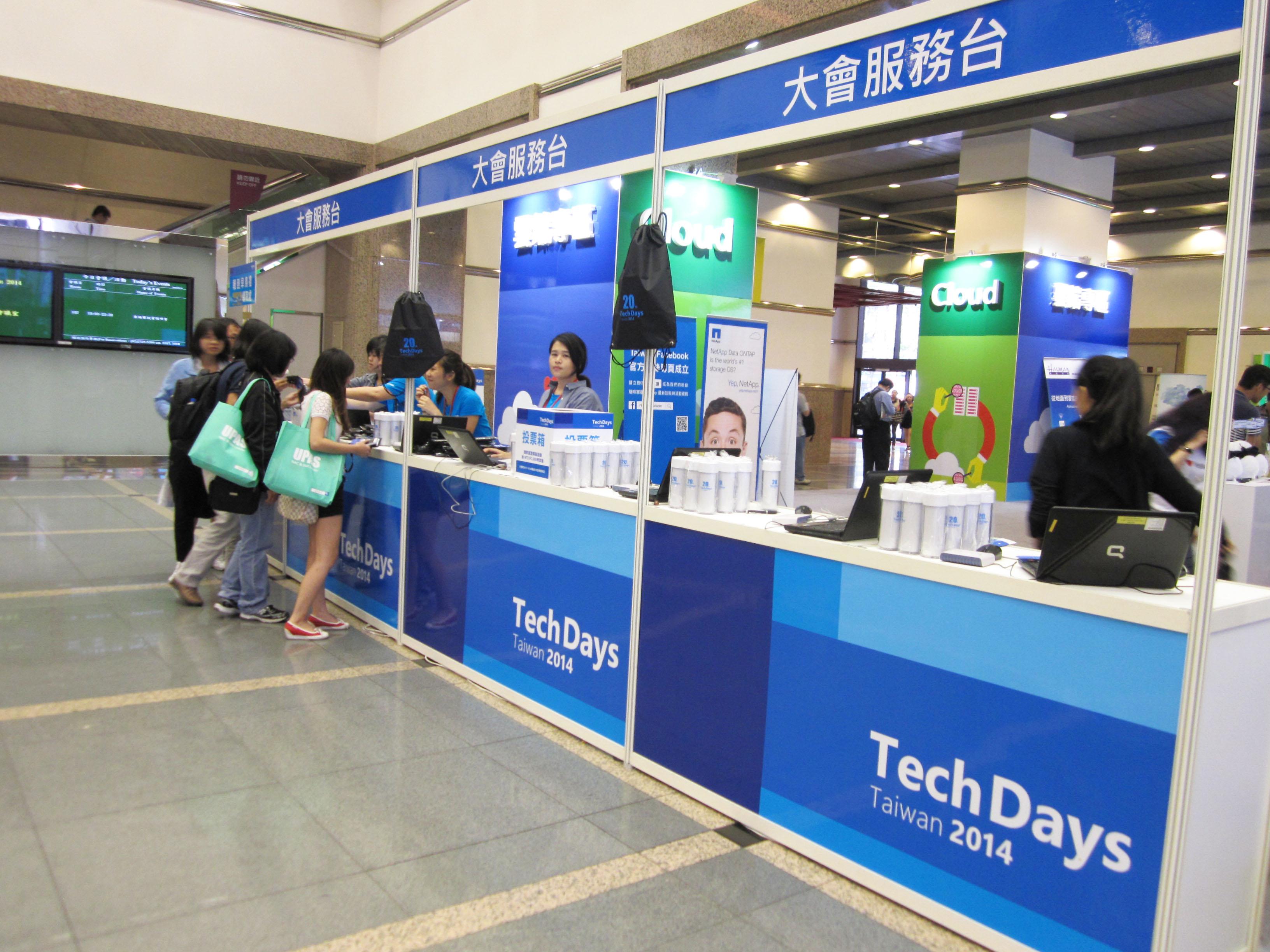 2014 Microsoft TechDays - A10-1