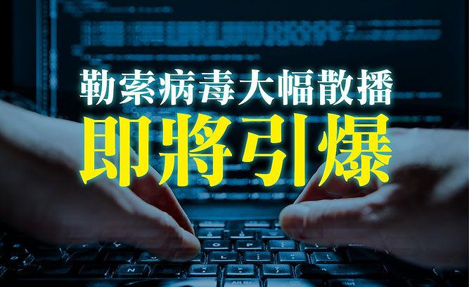 20190911-衛福部-EDM-CP-01.jpg