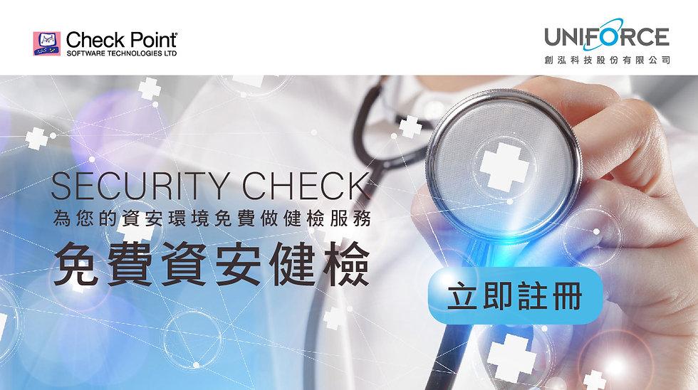 20190408-健檢服務-web_工作區域 1 複本.jpg