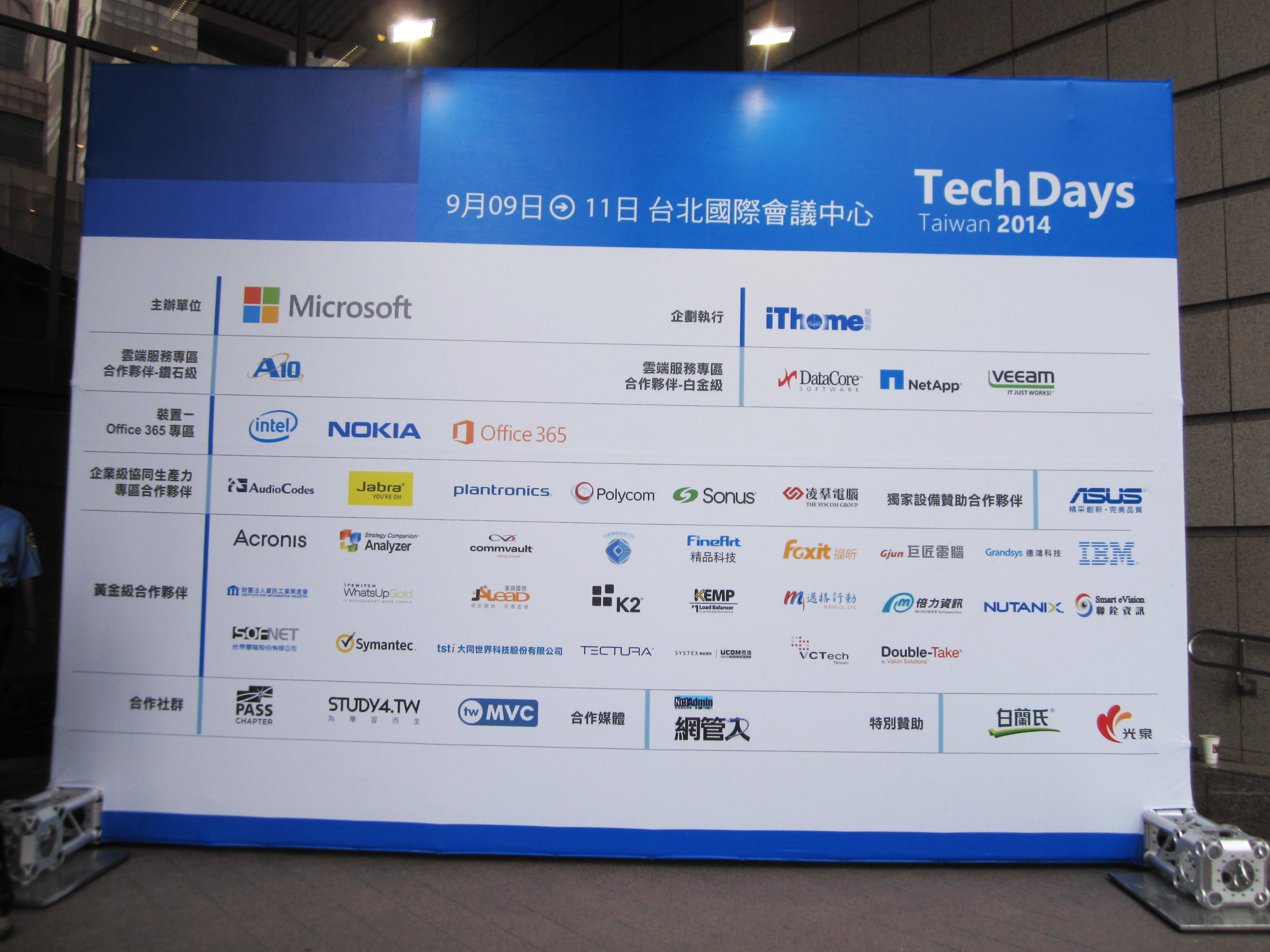2014 Microsoft TechDays - A10-2