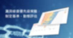 tenable-漏洞修復優先級策略-01.png