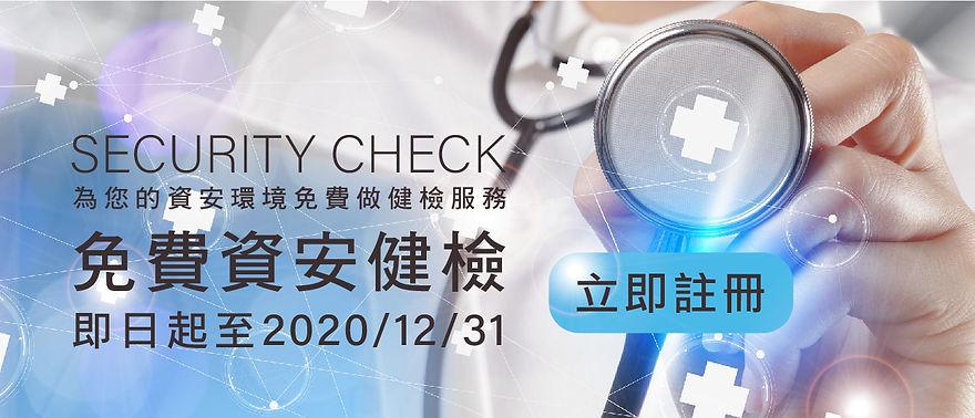 20200620-news-CP健檢服務-05.jpg