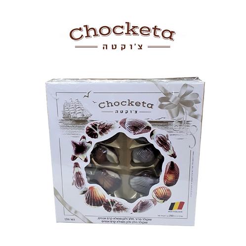 קליפות שוקולד בלגיות