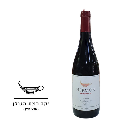 מתנות - יינות - בקבוק יין הר חרמון אדום