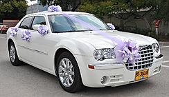 קישוט רכב קרייזלר לחתונה