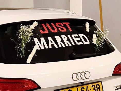 JUST MARRIED קישוט רכב באותיות אנגלית