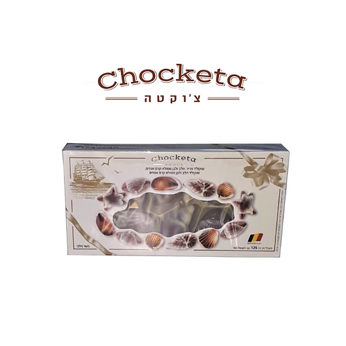 שוקולד בלגי צ'וקטה באריזת 125 גרם